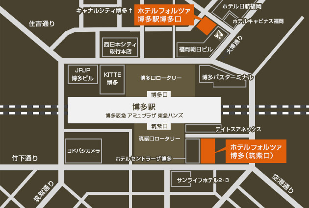 ホテルフォルツァ博多駅博多口、筑紫口詳細地図